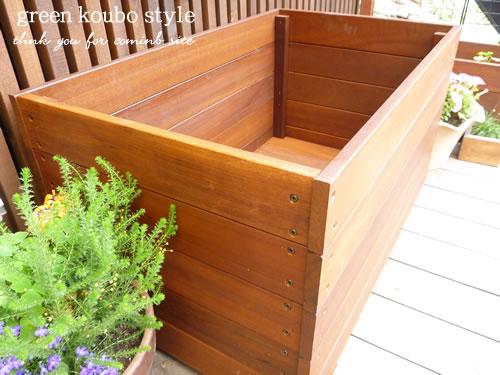 ウリン菜園ボックス