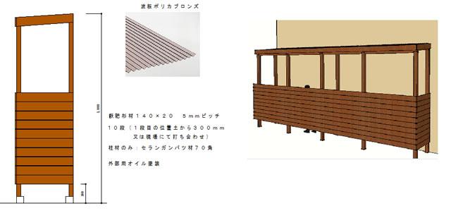 木製のサイクルポートプラン